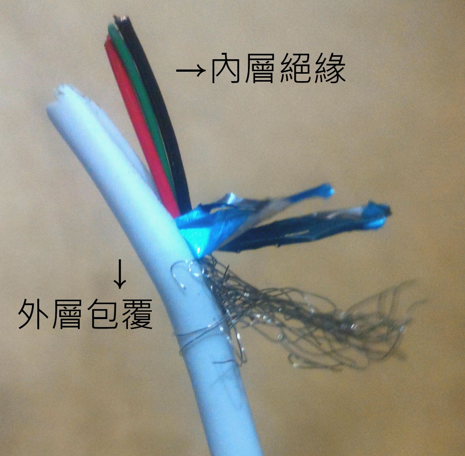 fig2_structure_of_charging_cable.png