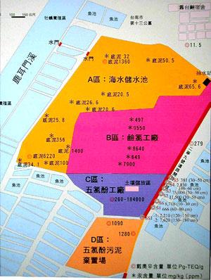 台鹼安順廠汙染地圖.jpg