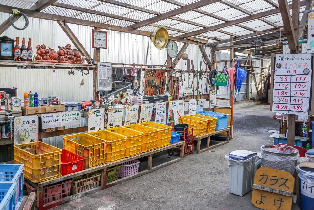 日本上勝町的回收站。(圖片來源:Zero Waste Academy, Japan)