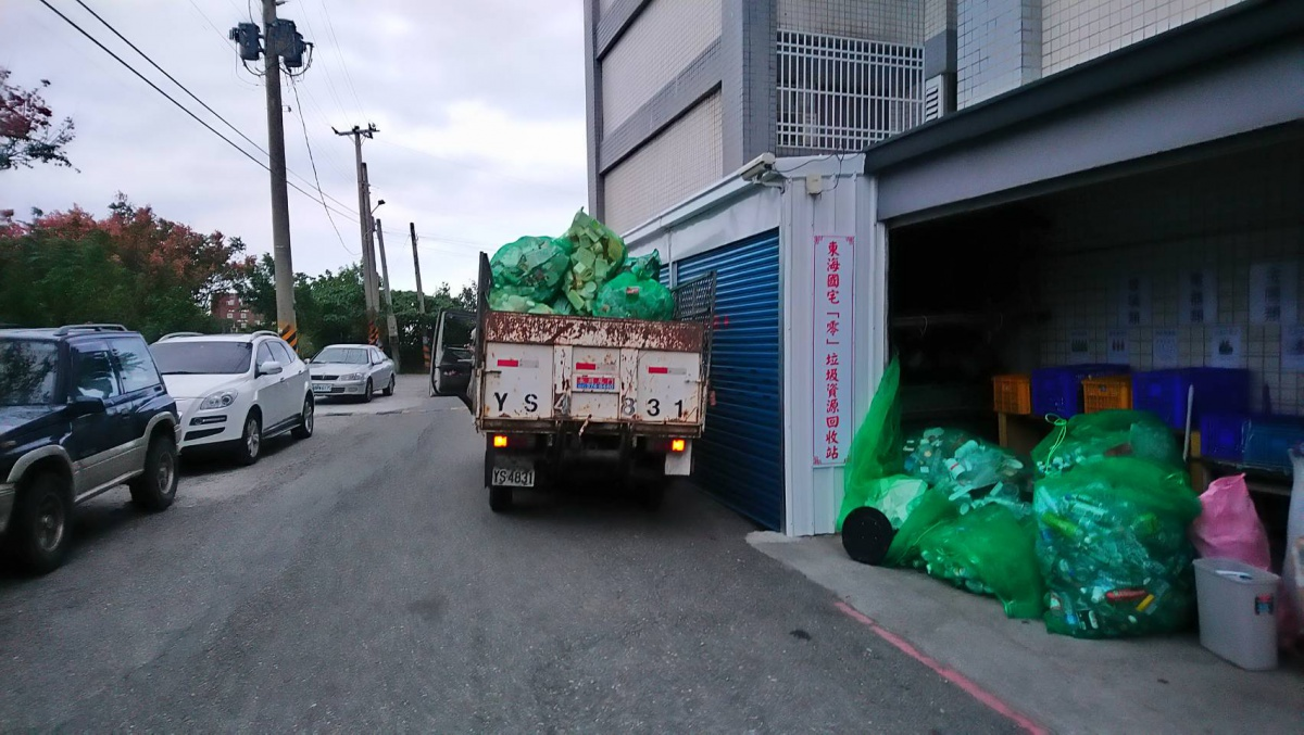 20191029recyclablesale.jpg