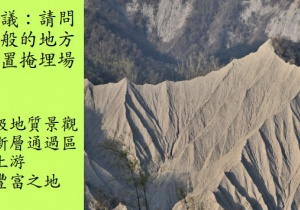 dragon-mountain.jpg