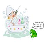 20170420bath-with-frog