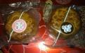 義美月餅2