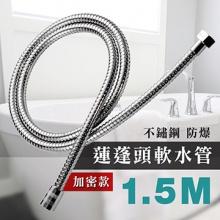 PVC淋浴軟管內管