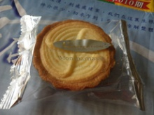 拉法頌喜餅