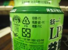 統一LP33發酵乳瓶身收縮膜