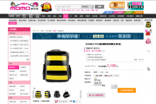 PVC背包-1