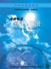 2002世界現況
